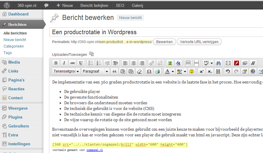 How to embed a 360 productrotation in Wordpress - 360-spin nl